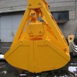 Грейфер V- 5,3 куб. м. канатный, Рязань