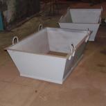 Ящик для раствора 0,25 м3 (тара для раствора) с четырьмя проушинами, Рязань