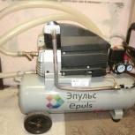 эпульс для промвывки систем отопления, Рязань