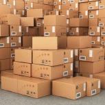 Таможенное оформление, товары из России, ВЭД, Импорт,Экспорт, Рязань