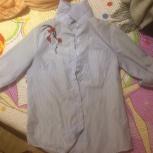 Рубашка, Рязань