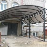 Изготовление навесов над входом в здание, Рязань