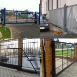 Изготовление откатных ворот., Рязань