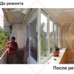 Установка балконов, Рязань