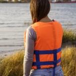 Купить спасательный жилет, Рязань