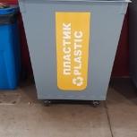 Открытые контейнеры с крышкой, Рязань