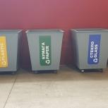 Контейнер для мусора, мусорные емкости, баки для мусора, Рязань