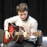 Игра на гитаре Рязань обучение для детей, Рязань