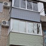 Установка балконов под ключ, Рязань